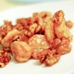 Honey Walnut Prawns Food Comas