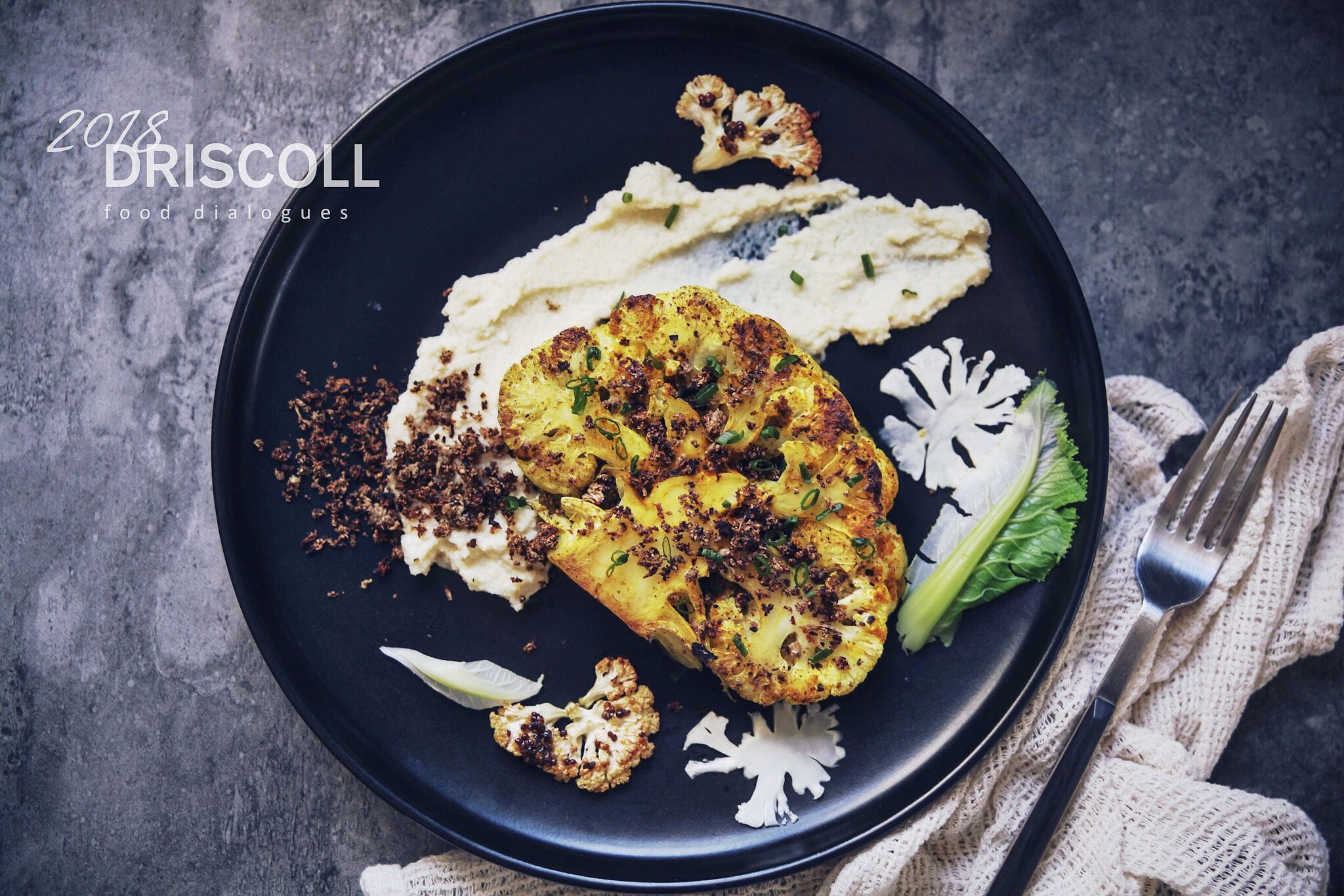 味噌花椰菜泥 – 食物 • 對話 —— 用食物探索未知