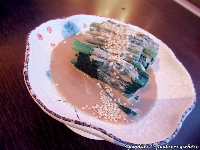 4.Horenso goma ae, chilled spinach with sesame sauce (1)