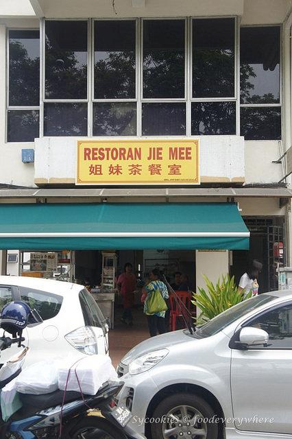 2.restaurant jie mee