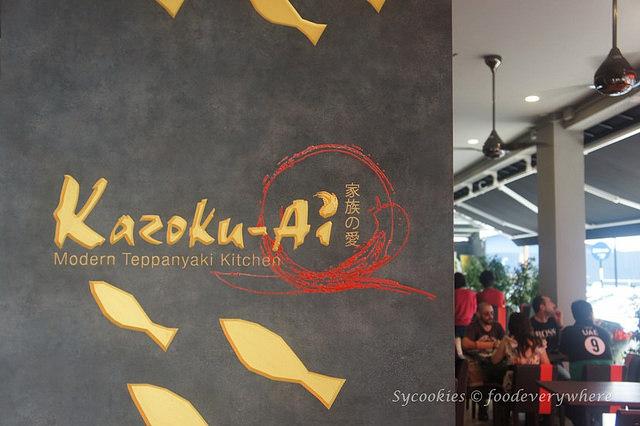 9.kazoku -ai (5)