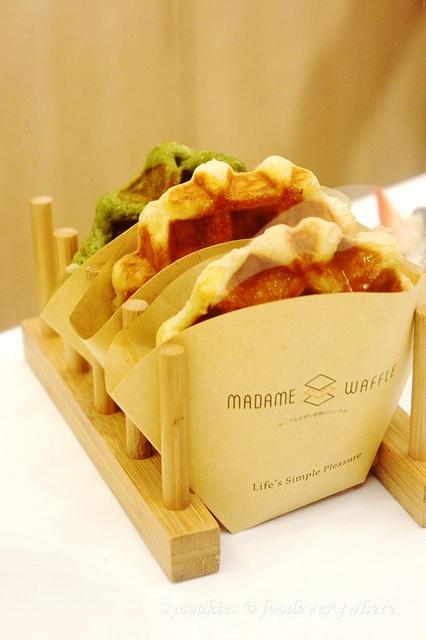 2.Madame Waffle in 1Utama