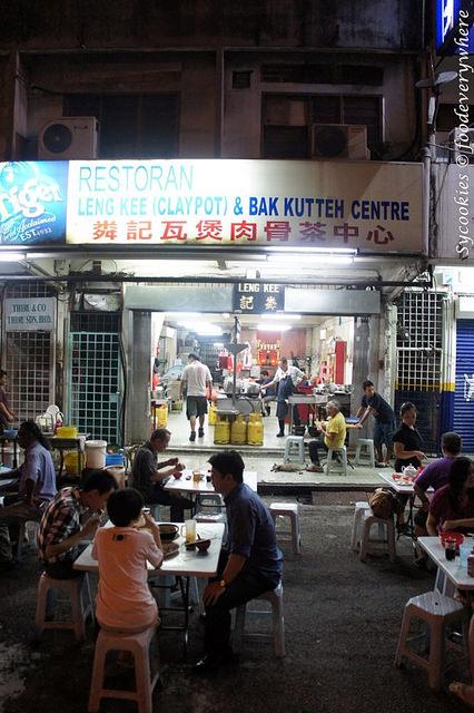 1.Leng Kee (Claypot) and Bah Kut Teh Center Jalan Ipoh