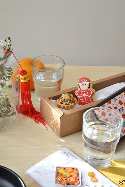 2.Joyful Lunar New Year with SCS butter x ABC baking studio