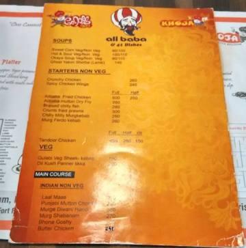 menu alibaba 1