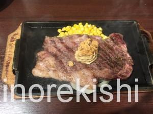 いきなりステーキ熟成国産サーロインステーキ