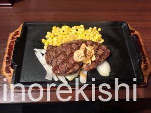 いきなりステーキヒレステーキ