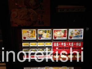 麺屋武蔵 巖虎3