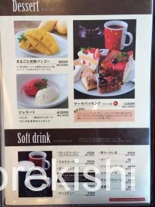 上野食べ放題パラディーゾケーキバイキング25