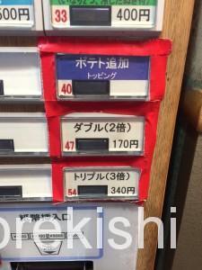 神田メガ盛りポテト富士そばポテそばトリプル5