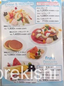 渋谷西村フルーツパーラー道玄坂店スーパービッグパフェ13