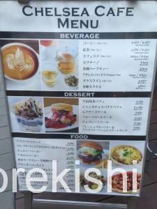チェルシーカフェ新宿ミロード店ジャンボチョコバナナパフェ16