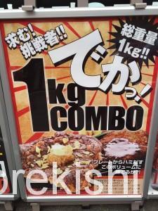 1ポンドのステーキハンバーグタケル秋葉原店2
