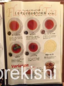 浅草巨大パンケーキ喫茶ミモザビッグホットケーキ12