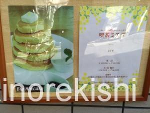 浅草巨大パンケーキ喫茶ミモザビッグホットケーキ4