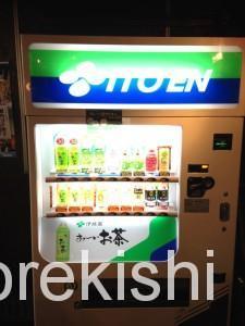 らーめん大 押上・業平橋店5