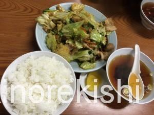 光栄軒特盛り炒飯(チャーハン)4