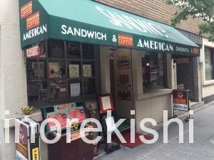 東銀座アメリカン朝食モーニングトーストサンドイッチサラダ
