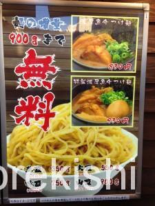 三豊麺人形町3