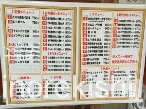 千葉デカ盛り市川食堂カツカレー特盛4