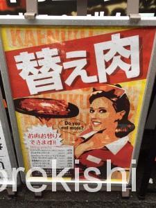 1ポンドのステーキハンバーグタケル秋葉原店7