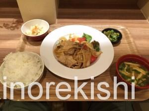 米どころん銀座三丁目店トマトと豚の洋風生姜焼き定食11