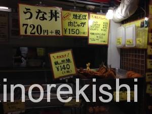 激安弁当デリカぱくぱく浅草店2
