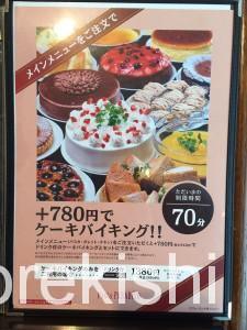 上野食べ放題パラディーゾケーキバイキング6