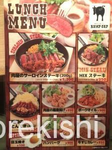 神田肉バルランプキャップランチサーロインステーキ7