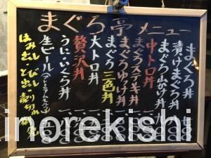 神田メガ盛り海鮮丼まぐろ亭超贅沢丼大盛り2