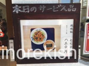 中野区大盛軒ビッグ鉄板麺9