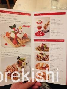 ワッフル食べ放題マザーリーフ東銀座4