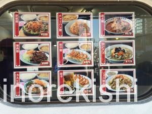 中野区大盛軒ビッグ鉄板麺6