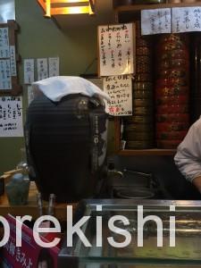 武蔵野市国立幸寿司(こうずし)びっくり丼大盛り11