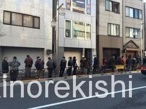 渋谷カレーやさんLITTLE SHOP(リトルショップ)スペシャルカレー大盛り3