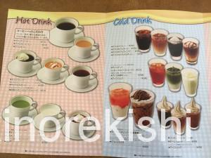 練馬区シャノアール江古田店ファンカップパフェ8