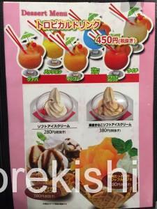 上野ステーキいきなりペッパーランチダイナーUENO3153店12