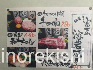 立川市ひなたかなたランチでか盛り唐揚げ丼大盛り