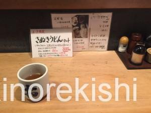 日本橋お多幸本店ランチとうめし定食大盛り7