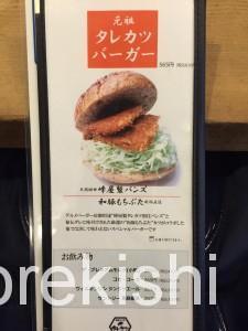 新潟タレカツ神保町本店二段もりヒレかつ丼特盛8