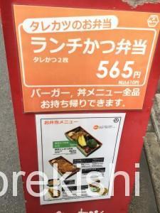 新潟タレカツ神保町本店二段もりヒレかつ丼特盛3