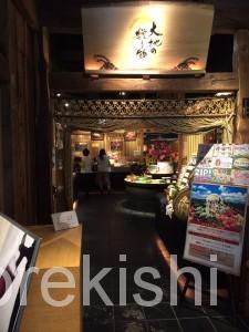 自然食食べ放題ビュッフェバイキング大地の贈り物上野店6