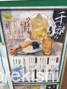 カレーうどん千吉(せんきち)馬喰町店大盛り4