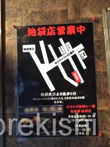 神田ラーメンカラシビ味噌らー麺鬼金棒特製大盛り大肉飯8