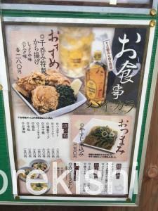 カレーうどん千吉(せんきち)馬喰町店大盛り2