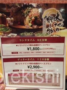 自然食食べ放題ビュッフェバイキング大地の贈り物上野店22