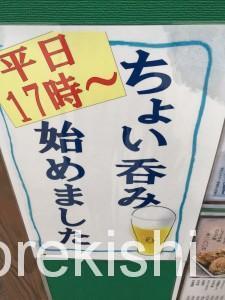 カレーうどん千吉(せんきち)馬喰町店大盛り3