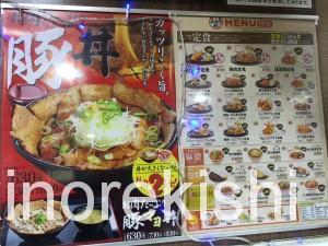 人形町東京チカラめし焼肉定食ご飯おかわり自由3