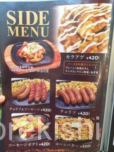 メガ盛りハンバーグステーキのくいしんぼ神田神保町店ライスおかわり自由大盛り23