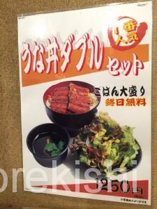 デカ盛り鰻宇奈とと神田うな丼うな重ダブルビックリ重大盛り無料7